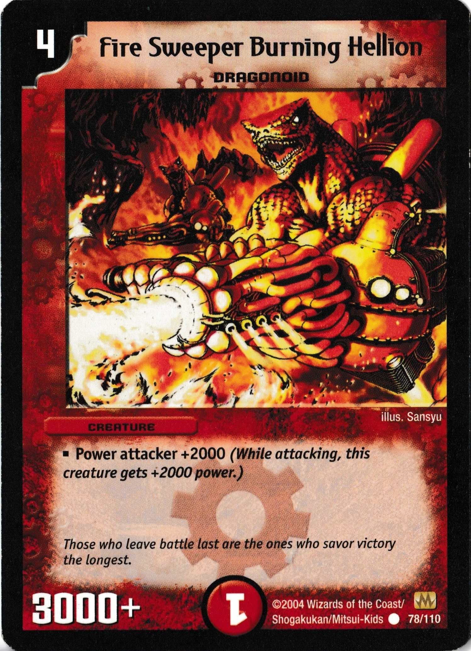 Fire Sweeper Burning Hellion