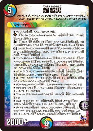 Dmx22b-115.jpg