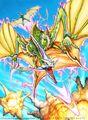 Teranesk, Hard Battling Ancient Dragon artwork