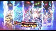DUEL MASTERS PLAY'S announcement