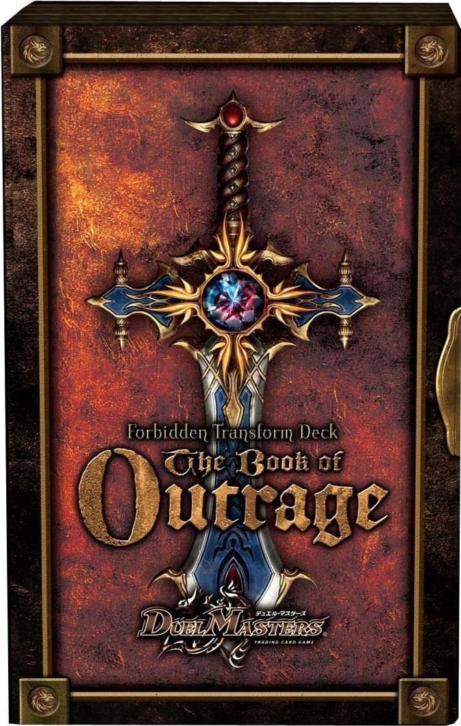 DMD-11 Forbidden Transform Deck: The Book of Outrage