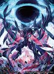 Daydream Dark Matter artwork