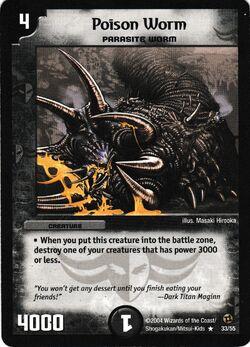 Duel Masters TCG DM-02 Evo-Crushinators General Dark Fiend 27//55