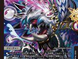 Heavy, Extreme Dragon God