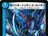 Blue Command Dragon