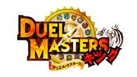 Duel Master King - Logo.png