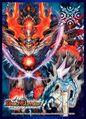 DX Card Protect (Basara and Dormageddon X)