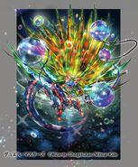 Manifest (Marco Star) artwork