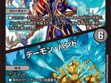 Mad Demon Excellency / Demon Hand