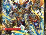 Batogaiginga, Explosive King Deluxe