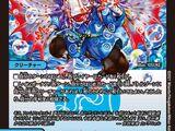 Kameworoll, Legendary Performer