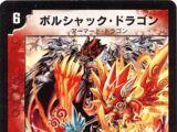 Duel Masters: Star Cross - Volume 9