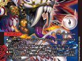 Metal, Extreme Dragon God