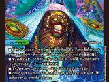 Curperor Kiritem, Electrofused Curse Emperor