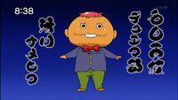 Namekawa Namehiko.jpg
