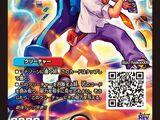 Rockman EXE & Katta