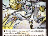 Koltiolu, Scale Dragon Elemental
