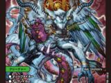 Super Terradragon Bailas Cursed
