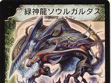 Terradragon Soulgardas