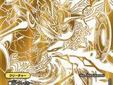 Spell Del Fin, Light Divine Dragon