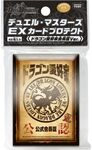 EX Card Protect (Dragon Lovers Membership Card)