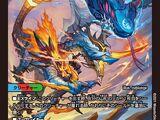 Orochiryusei, Electrofused Blade Dragon
