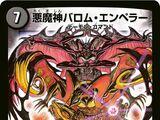 Ballom Emperor, Lord of Demons