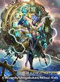 Ragnarok, the Clock artwork