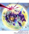 Orlilia, Flash of Justice artwork