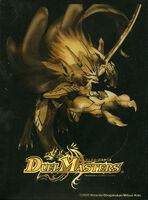 DMBD-15 Card Sleeve