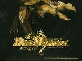 DMBD-15 Legend Super Deck: Blue Dragon Revolution