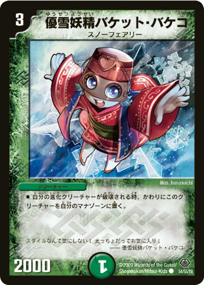 Bucket Buc-kid, Friendly Snow Fairy