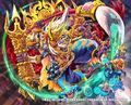 Gou Daigo, Amazing Artiste artwork