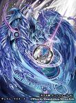 Gekabankai Ga Ryumizu 卍 artwork