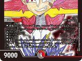 Basara (card)