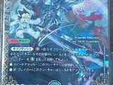 Team Kirifuda Super King Deck 40 Card!!