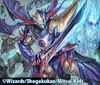 Killeredeye, Dark Armor artwork