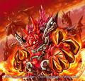 Power Force Dragoon artwork