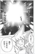 DM-SX Vol9-pg5