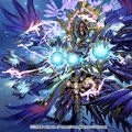 Supernova DEATH Dragerion artwork