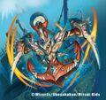 Ikariya, Shell Beast artwork