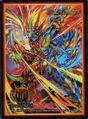 Limited Card Protect (MaltNEXT, Super Battle Dragon Edge)