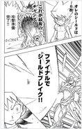 DM-SX Vol9-pg8