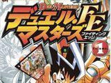 Duel Masters Manga: Fighting Edge