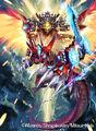 Tenshukaku, Dragon King Keep artwork