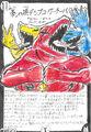 Deshibuko Guchipa, Zenith of Fist concept drawing