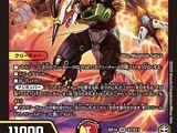 Varivarius, Lightning Dragon