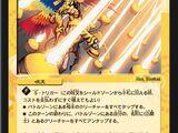 White Knight Spark