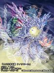 Nanoclone, Artificial Chemical Weapon artwork