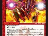 Galberius Dragon